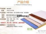 浙江欧堡全屋定制300V型竹木纤维集成墙板