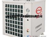 扬子空气能热水器