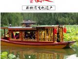 专业定制画舫餐饮游玩观光船 仿古豪华吃饭船宾馆船可拿证书的船