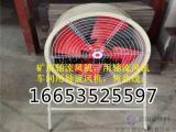轴流局部通风机,BT35-11型低噪音轴流通风机生产厂家