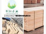 花旗松建筑木方板材