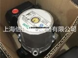 德国威乐水泵RS15/6静音屏蔽泵WILO太阳能循环泵