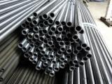 20#精密无缝钢管.20#无缝精密钢管.钢厂直销 批发价格