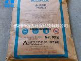 日本聚丙烯酰胺 日本pam 日本三井聚丙烯酰胺