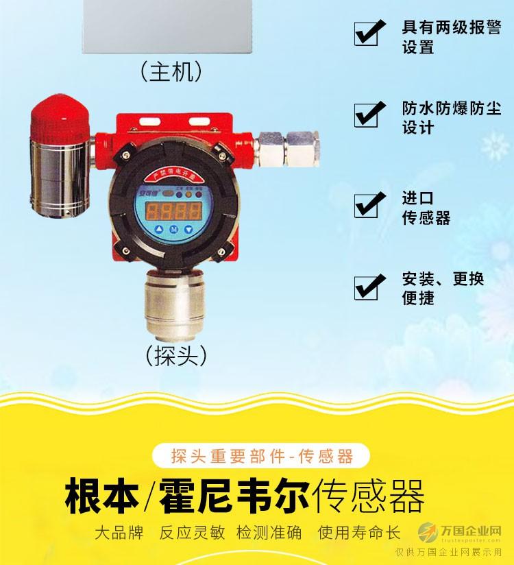 安可信工业可燃甲烷气体探测器酒精煤气乙醇类气体报警器