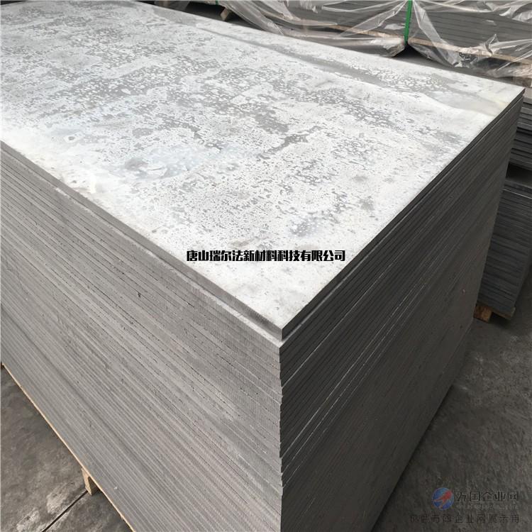 纤维水泥板价格_纤维水泥板厂家详细报价