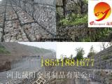 河道铅丝石笼网厂家,晟阳网业,铅丝石笼网厂家