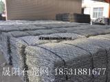 防洪石笼网 防止水土流失石笼网 生态绿格网 河道石笼网