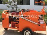 牵引式路面开槽灌缝机价格