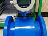 污水流量表选用哪一款