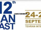 2018年伊朗国际塑料展Iranplast