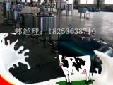 牛奶加工设备-全自动鲜奶生产线