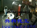 焦油破乳剂/焦油脱水剂/焦油氨水分离剂