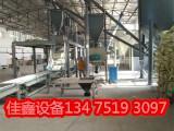 佳鑫全自动钢丝网架板保温结构一体化生产线价格厂家