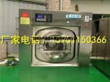 大型医院洗衣房设备 全自动医用洗衣机