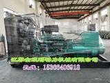 600KW珀金斯柴油发电机组