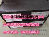 R900020153 VT-3002-1-2X/32D