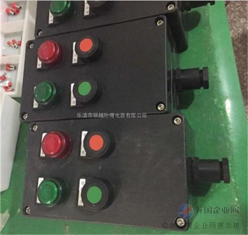 CBC8050防爆防腐操作柱