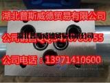 进口力士乐插装阀LC63A20D7X