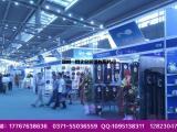 郑州活动策划 展览展会布置 灯光租赁
