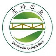 常州木桥农业科技有限公司的形象照片