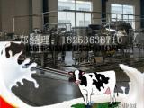 鲜奶生产线-鲜奶杀菌生产线