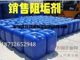 美国进口大湖阻垢剂FLOCON135