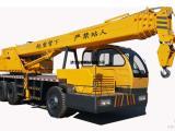 20吨自制吊车(18吨;16吨;12吨;10吨;8吨)