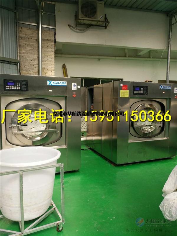 宾馆床单被套洗涤设备 宾馆全自动洗衣机