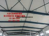 化工厂房彩钢板更换拆除 防腐 -大连凡美UPVC耐酸波浪板