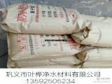聚丙烯酰胺叶桦化工国内物流供货