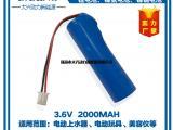 珠海厂家优质直销 3.6V医疗设备 电动工具专用锂电池