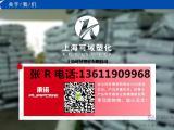 三菱PC(一级总代理商)