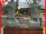加工大理石四大护法神像 石雕四大天王寺庙人物雕塑佛像