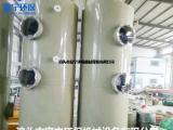 PP喷淋塔工业废气净化处理器 酸雾废气处理设备