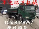 东风国四汽车底盘改装洒水车价格