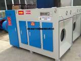 高效等离子光氧一体机 高端技术环保废气处理厂商