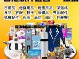 德国进口婴幼儿童宝宝牙膏到香港快件包清关包税国际物流专线