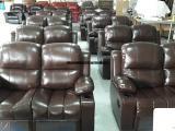 电动家庭影院沙发,家庭影院沙发长度