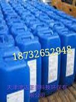 贝迪通用阻垢剂MDC220
