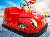 双人广场小汽车碰碰车亲子电动游乐玩具车儿童小型彩灯碰碰车配件