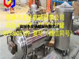 小型不锈钢木材高压浸渍罐、药水自动浸渍防腐操作