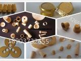 铜粉末烧结滤芯 铜烧结滤网企业