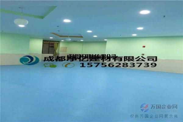 源汇区卫生院PVC地板专业施工价格公道