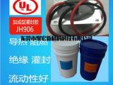 东莞市聚宏新材料科技电源模块灌封胶 电池阻燃灌封胶厂家