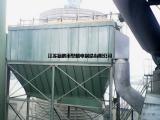 PPC128-6气箱脉冲布袋除尘器技术参数和供货明细表