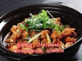 干锅培训-学干锅技术就来味梦成真餐饮培训公司