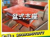 衡水伟硕公路盆式支座专业生产厂家
