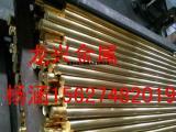 C4622黄铜