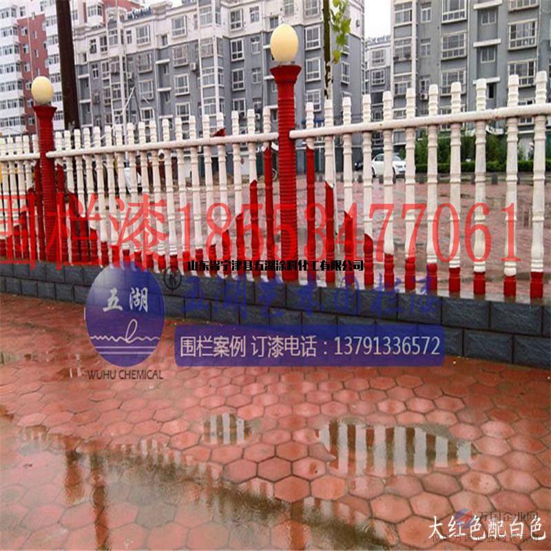 水泥围栏专用漆_五湖水泥护栏专用漆涂料